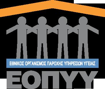 Το Ακτινολογικό Ιατρείο Κοσμάς Ηλιάδης είναι συμβεβλημένο με όλα τα ταμεία του ΕΟΠΥΥ.